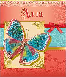 Поздравление с днем имени алла